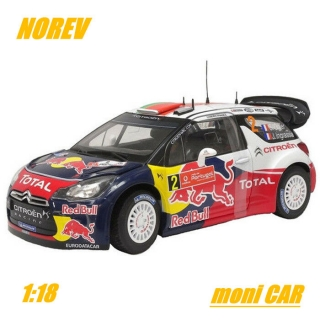CITROEN DS3 WRC Vainquer Rally du Portugal 2011 - N°2 Ogier/Ingressia (1:18) NOREV