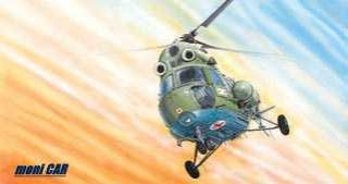 SMER 990 Helicopter Mi 2 (1:48)
